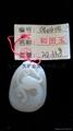 新疆和田產優質天然青白玉籽料雕刻吊墜(國慶大促款)