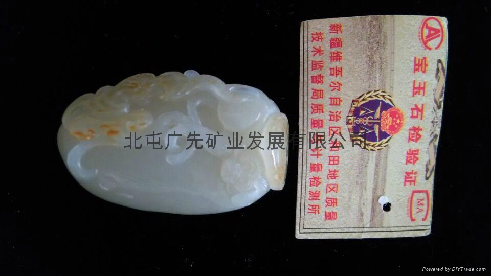 新疆和田产青白玉籽料雕刻吊坠(活动款) 1