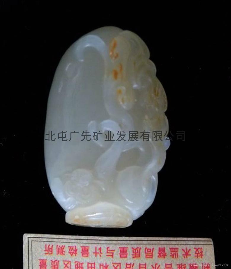 新疆和田產青白玉籽料雕刻吊墜(活動款) 2