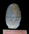 新疆和田產青白玉籽料雕刻吊墜(活動款)