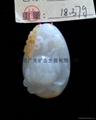 新疆和田產青白玉籽料原石雕刻吊墜(國慶活動款) 3