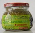蒜蓉小米椒 2
