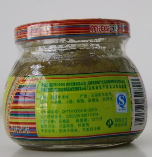 蒜蓉小米椒 3