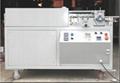 PET盒包裝熱熔膠機 3