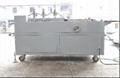 PET盒包裝熱熔膠機 4