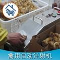 禽用疫苗注射机 2