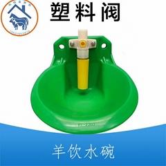 羊用塑鋼飲水器碗