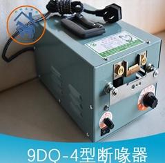 电动断喙器