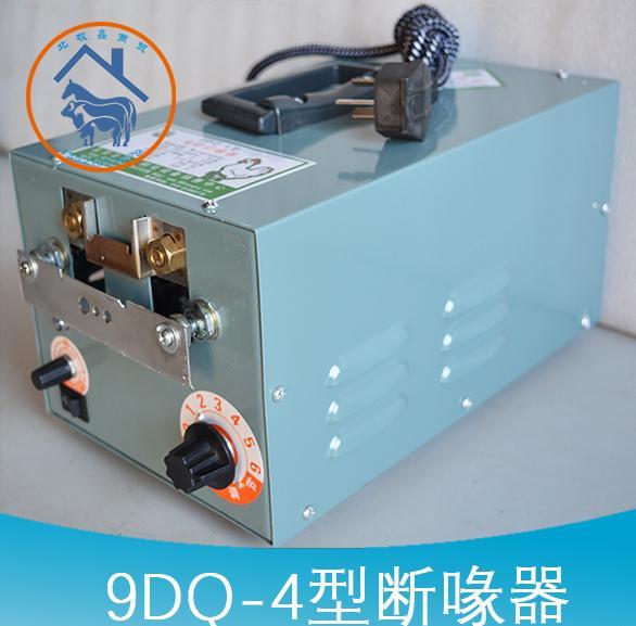 电动断喙器 2