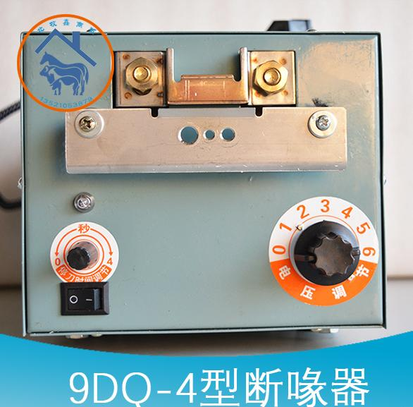 电动断喙器 3