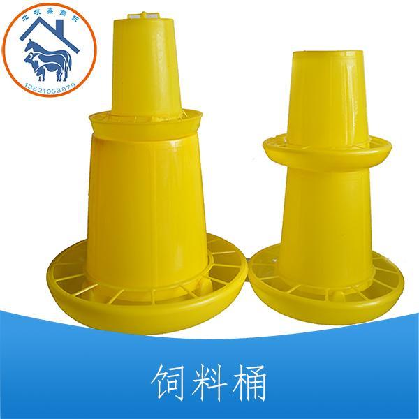 北京鸡用料桶 1