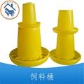 北京鸡用料桶