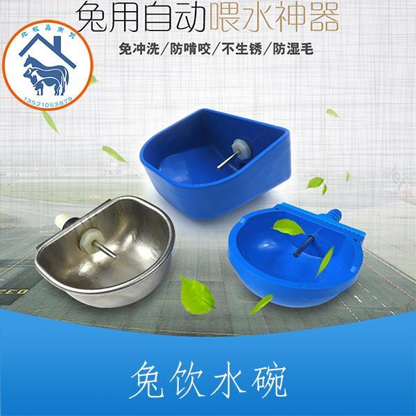 广东兔饮水器 1
