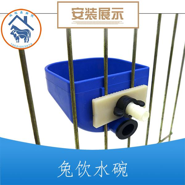 广东兔饮水器 2