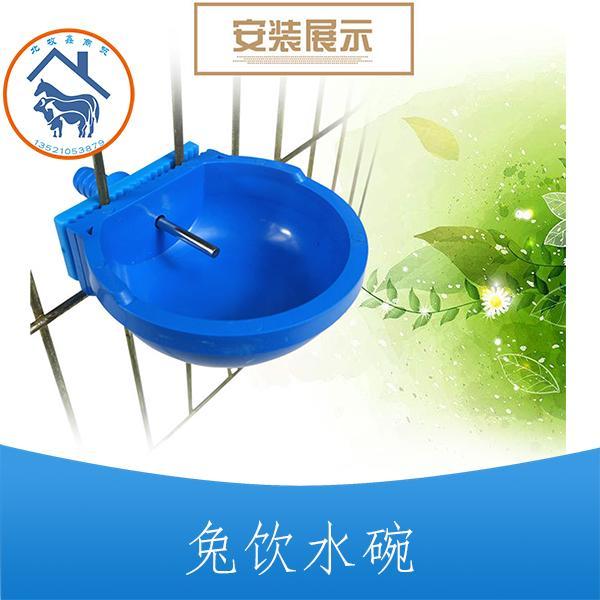 广东兔饮水器 3