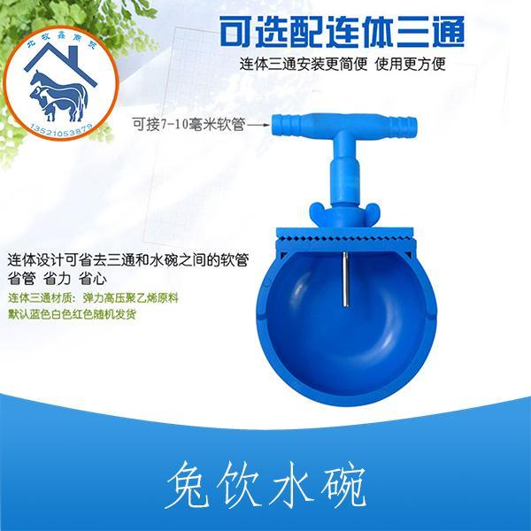 广东兔饮水器 4