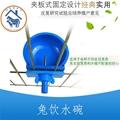 广东兔饮水器 5