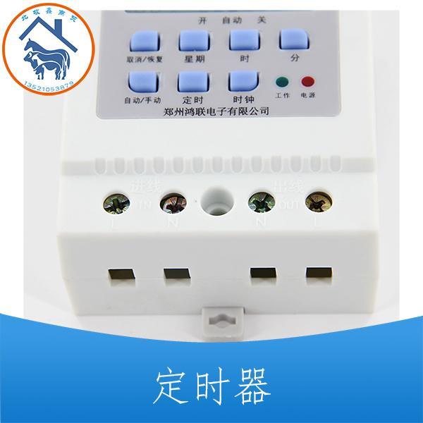 鸡舍灯光控制器  3