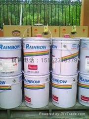 虹牌涂料特种工业油漆