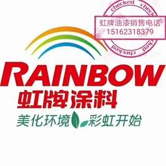 臺灣虹牌油漆