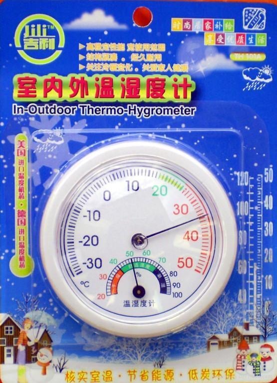 Greenhouse Round Digital ermometer Hygrometer Indoor Centigrade 1