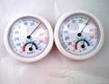 Greenhouse Round Digital ermometer Hygrometer Indoor Centigrade 4