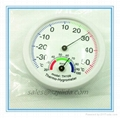 Greenhouse Round Digital ermometer Hygrometer Indoor Centigrade 1