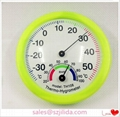 Greenhouse Round Digital ermometer Hygrometer Indoor Centigrade 4