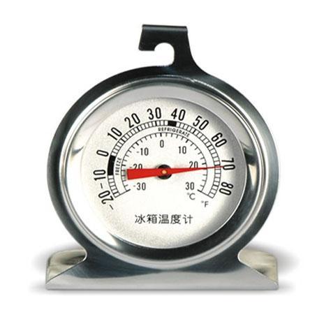 Premium Compatible Digital Hygrometer Refrigerator Thermometer  1