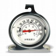 Premium Compatible Digital Hygrometer Refrigerator Thermometer