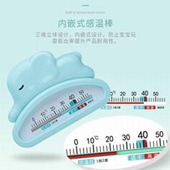 吉利 水温计婴儿浴盆测温计浴室浴缸温度计家用温度计支持贴牌