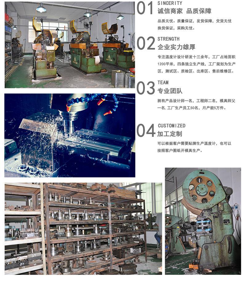 吉利工廠生產冰箱溫度計測冷溫計不鏽鋼外殼冰櫃冷庫藥房 7
