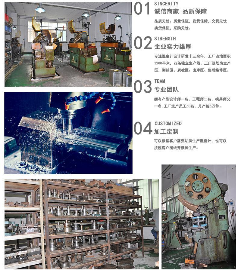 探針油溫計烤箱烤爐燒烤測溫表高精度不鏽鋼材質直徑54mm工廠生產 7