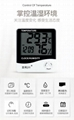 jili Electronic thermometer Digital thermometer The thermometer
