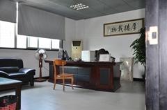深圳市吉利达塑胶制品有限公司