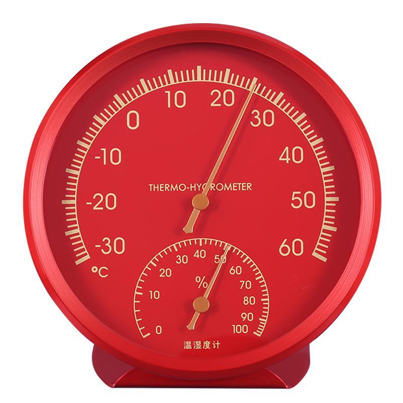 jili Household Thermohygrometer Hygrometer 1