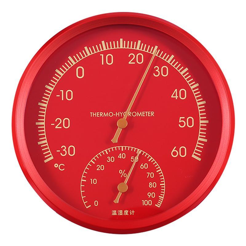 jili Household Thermohygrometer Hygrometer 5