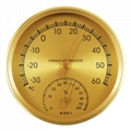 jili Household thermometer Hygrometer Thermometer 4