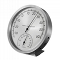 jili Household thermometer Thermometer Hygrometer 2