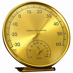 吉利 家用高精度溫濕度計室內外客廳機房藥房倉庫溫度計