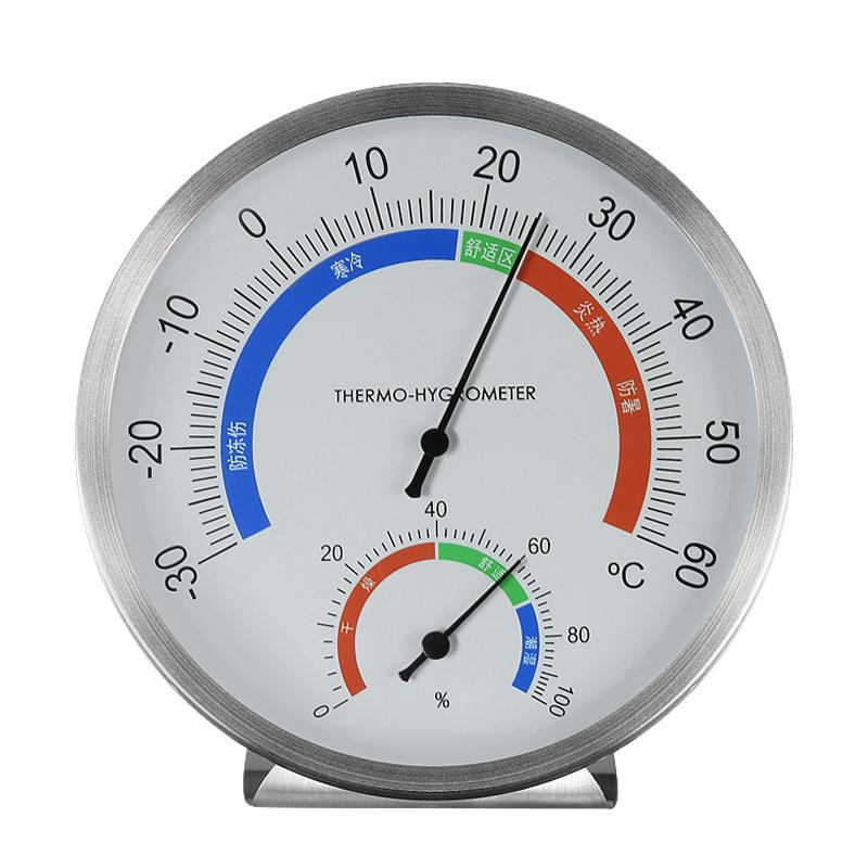 Household Thermometer Indoor High Precision Pharmacy Hygrometer 1