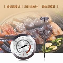 吉利jili 雙金屬指針式探針溫度計食品級不銹鋼材質油鍋液體探針