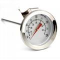 油溫計油炸商用探針式烘焙溫度計