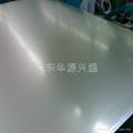 高鍍層鍍鋁板SA1D-120g