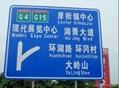 高速公路護欄 1