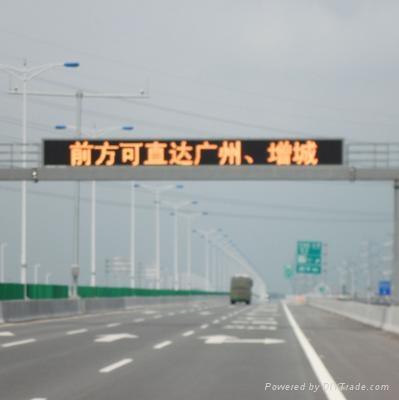 高速公路护栏 2