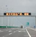 高速公路護欄 2