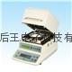 茶葉水分快速檢測儀茶葉水分測定儀