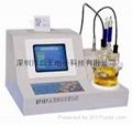 微量水分测定仪SF101水分测