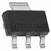 供應小家電專用線性穩壓1117